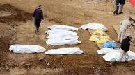 کشف 400 جسد در گورهای جمعی