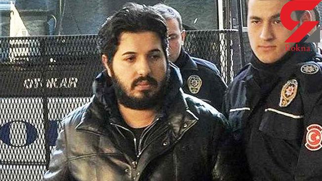 محاکمه بانکدار ترکیهای به اتهام دور زدن تحریمها با ایران