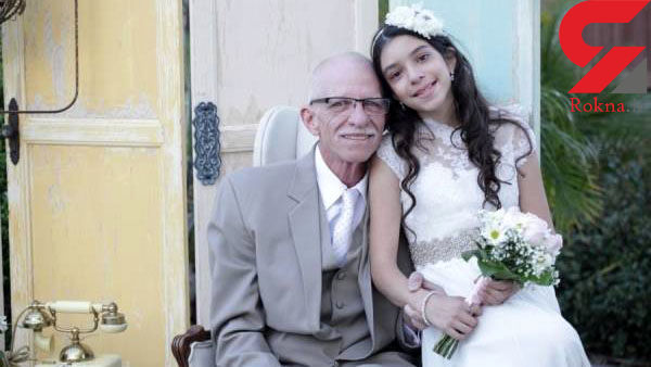 پدر بیمار دختر 11 ساله اش را بدون داماد عروس کرد !+عکس