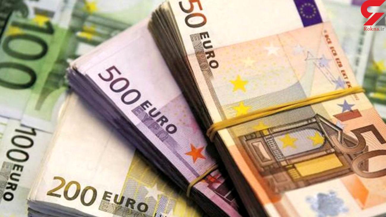 قیمت یورو در بازار امروز چهارشنبه 10 مهر ماه