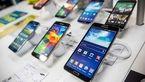 قیمت گوشی موبایل 5 تا 8 میلیون تومانی در بازار آذر 99 + جدول