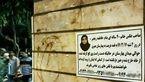سرنوشت عجیب یک زن که روز حمله تروریستی در اطراف مجلس بود! + عکس