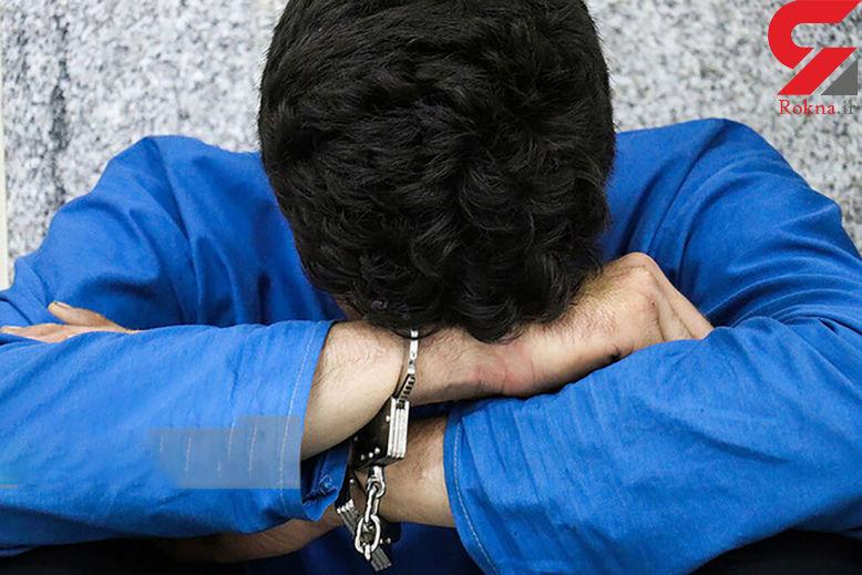 کلاهبردار فراری در اصفهان به دام افتاد