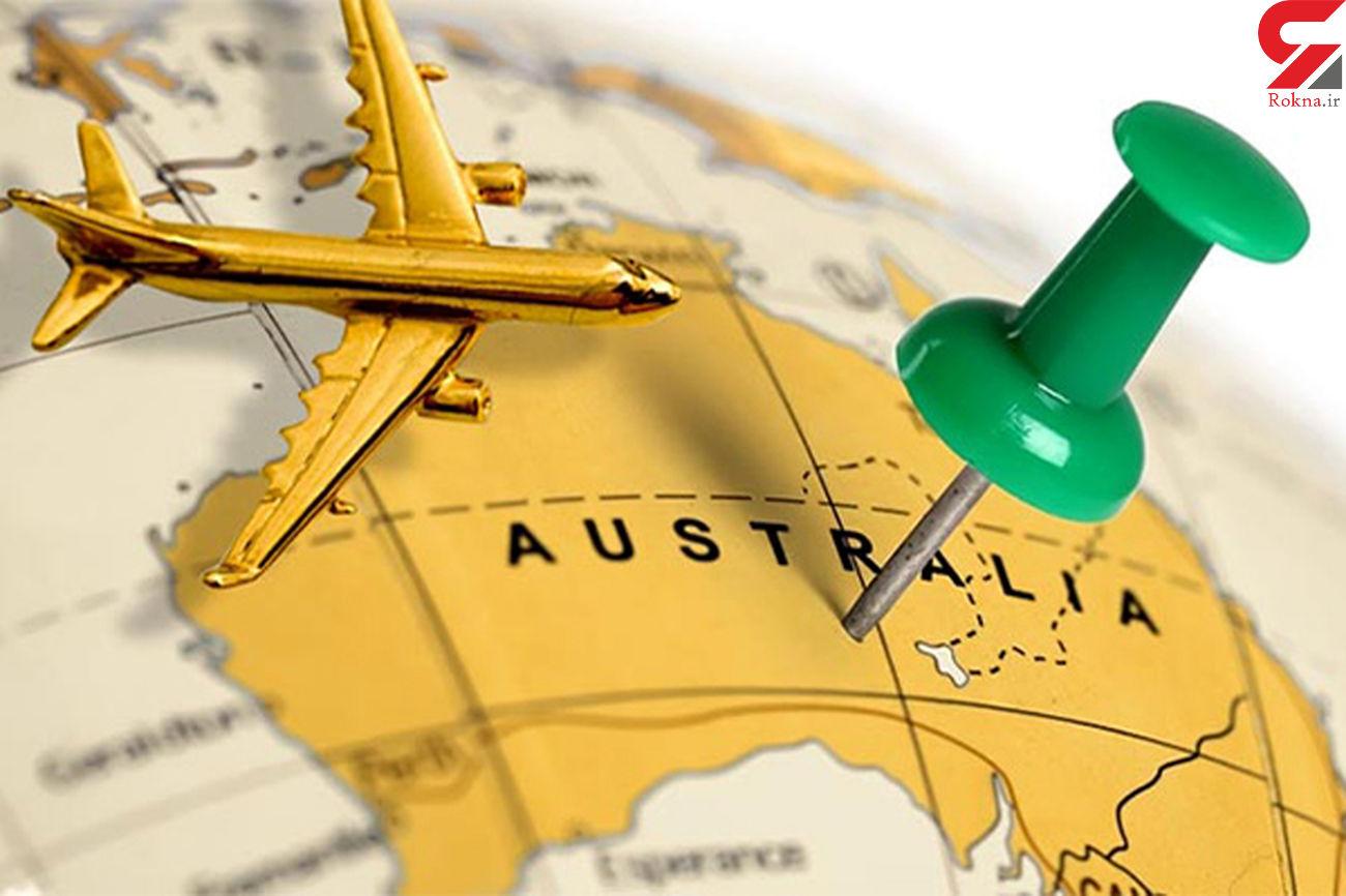 اقامت استرالیا از طریق سرمایهگذاری