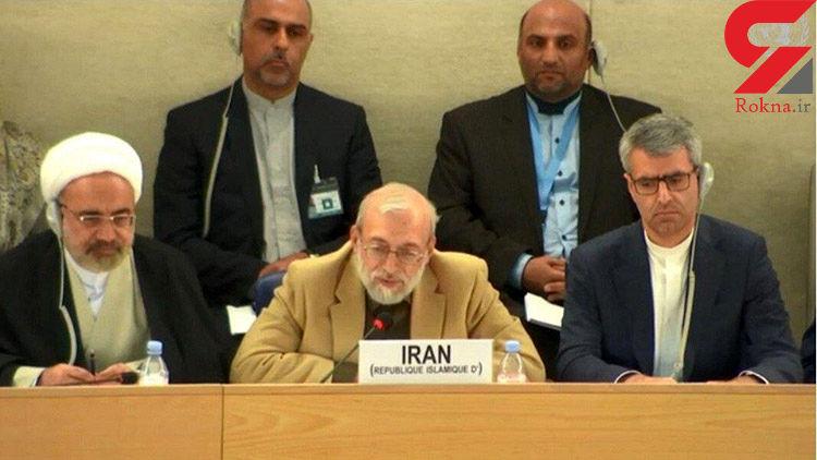 جواد لاریجانی: حقوق بشر یک کالای غربی نیست