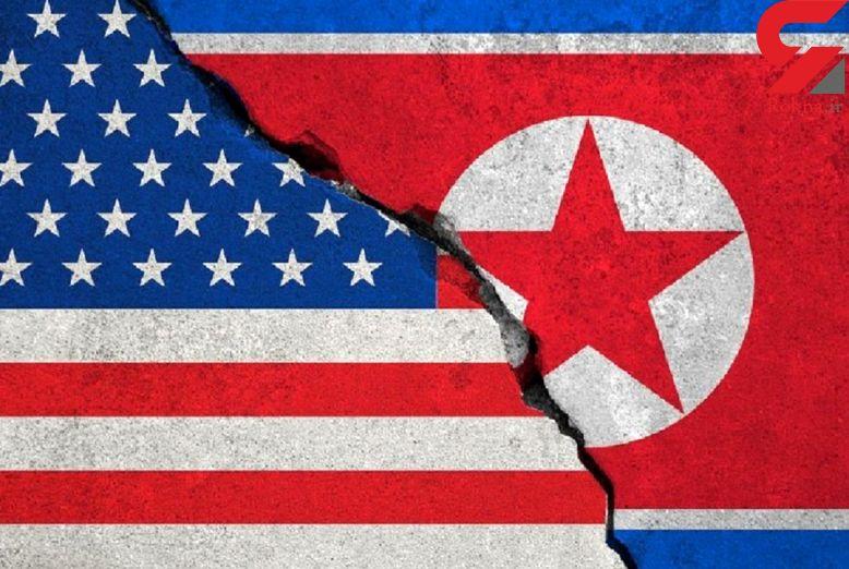 شرط کرهشمالی برای ادامه مذاکره با آمریکا!