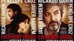 نخستین اظهارنظر رسمی درباره اکران فیلم فرهادی در ایران