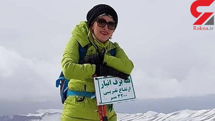 این زن تهرانی را ندیده اید؟ / فرناز دولتخواه 3 روز پیش ناپدید شد+ عکس
