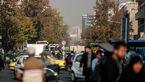 افزایش غلظت آلایندهها در هوای تهران
