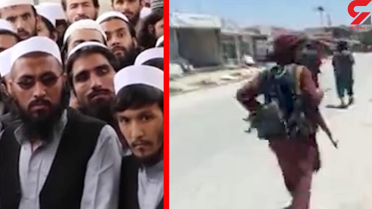 فیلم سقوط شهرستان های افغانستان / کابل در آستانه سقوط ؟