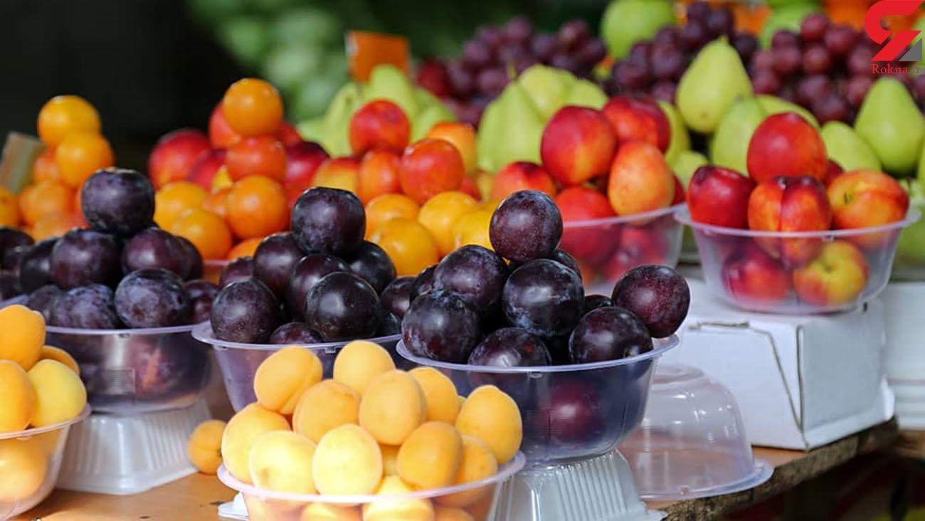 میوه درشت بخریم یا ریز؟