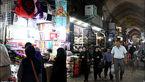 بازار بزرگ تهران سه روز تعطیل شد / در عزای جان باختگان فاجعه پلاسکو