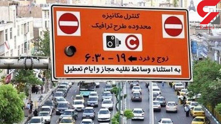 وضعیت ترافیکی صبحگاهی پایتخت 18 آبان ماه