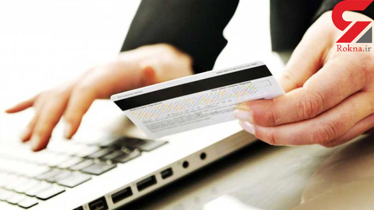 استفاده اجباری از رمز دوم یکبار مصرف به تعویق افتاد