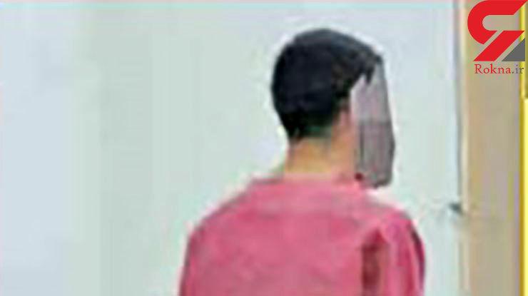 قتل عروس موقت در آمل / اعتراف تلخ کوروش / فیروزه در اتاق تنها بود ! + عکس