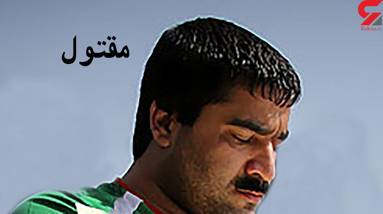 سرنوشت 2 اراذل و اوباش قدیمی مشهد / یکی اعدام دیگری به رگبار بسته شد +عکس