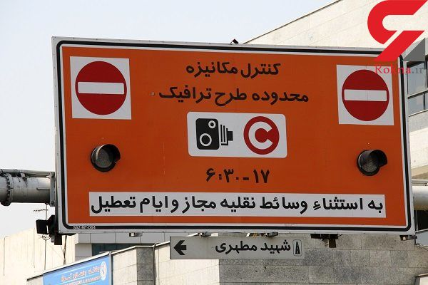 تکذیب فروش غیرقانونی کارت شناور طرح ترافیک