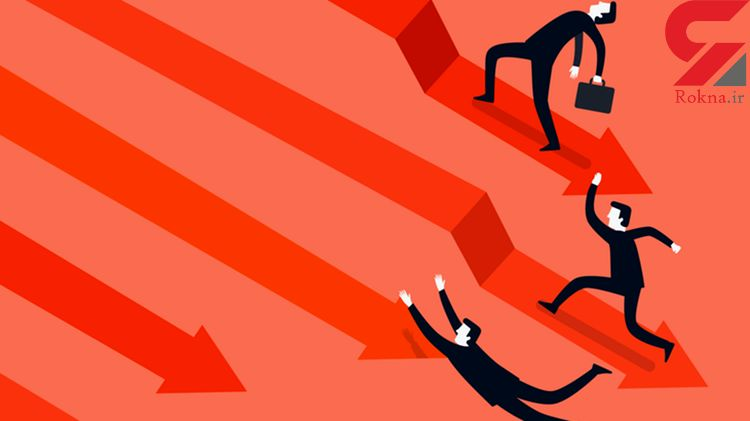 کاهش ۱.۸ درصدی نرخ بیکاری در کشور