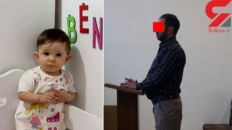 محاکمه دوباره متهم ردیف دوم پرونده قتل بنیتا / امروز صورت گرفت + عکس