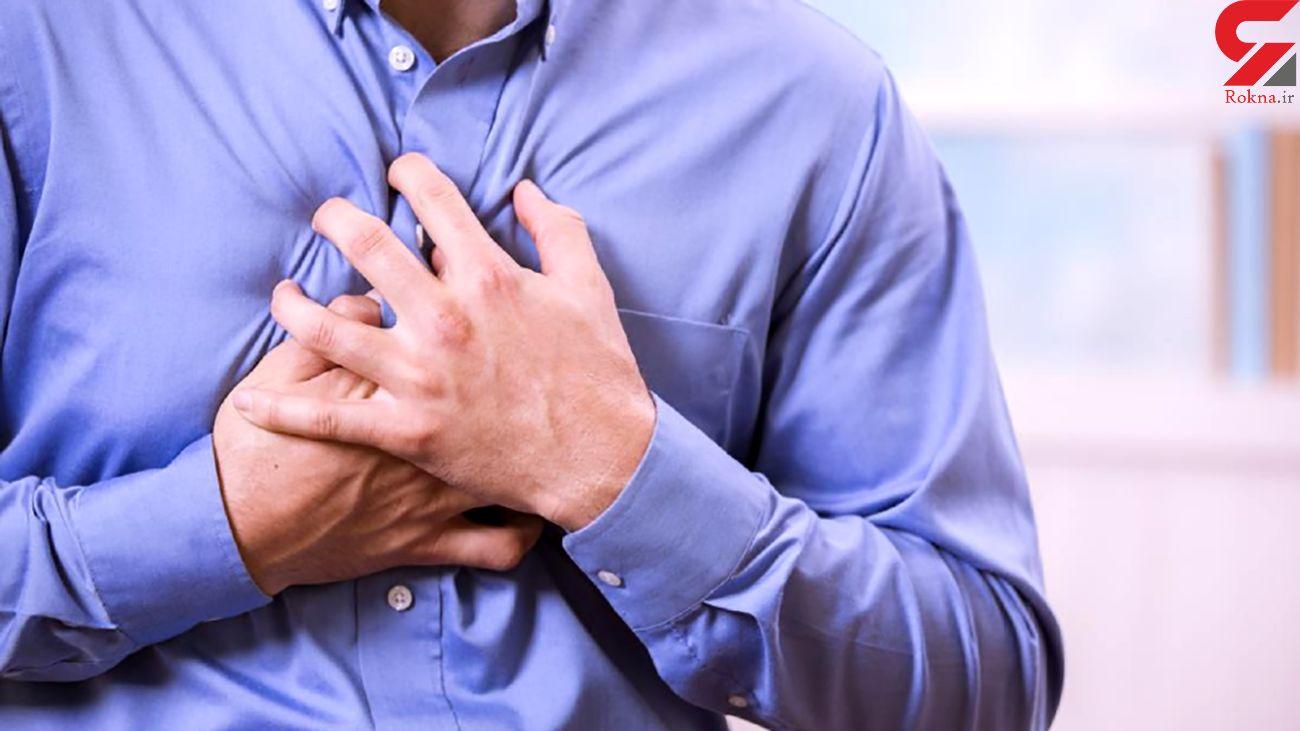 اگر این علایم را دارید سریع به متخصص قلب مراجعه کنید