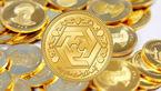قیمت سکه و قیمت طلا امروز یکشنبه 2 خرداد + جدول قیمت