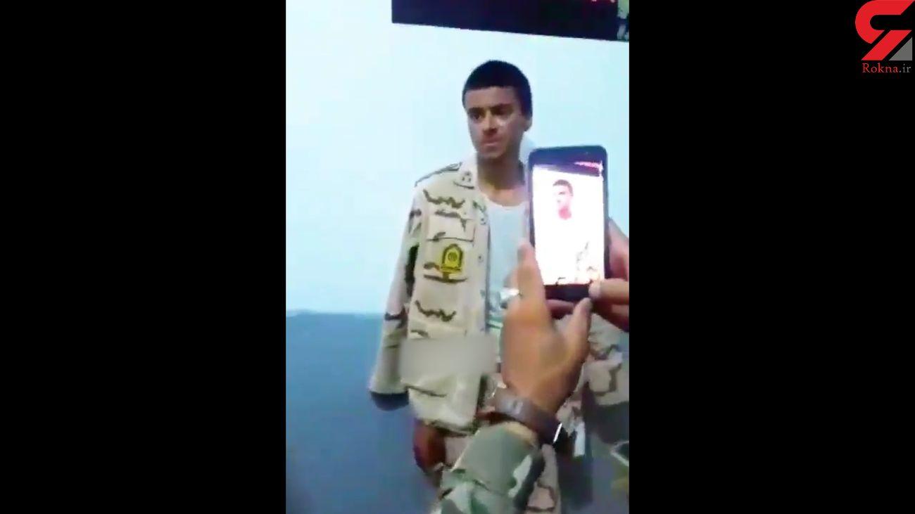 پشت پرده دست شکسته سرباز مرزبانی توسط مافوقش / واکنش پلیس + فیلم