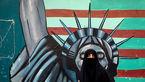 حجاب خاص یک زن جلوی سفارت سابق آمریکا+عکس