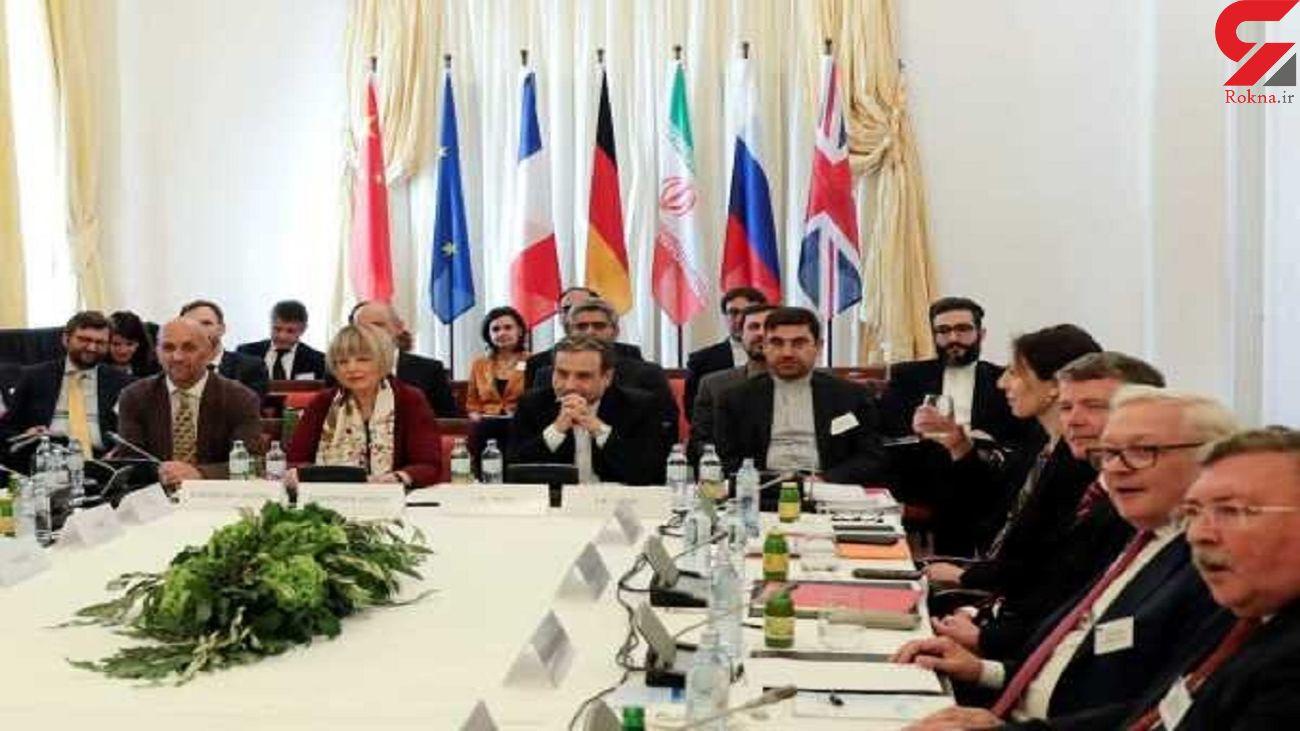 مهمان ناخوانده برجام/ پیشنهاد غافل گیرانه امریکا به ایران چیست؟