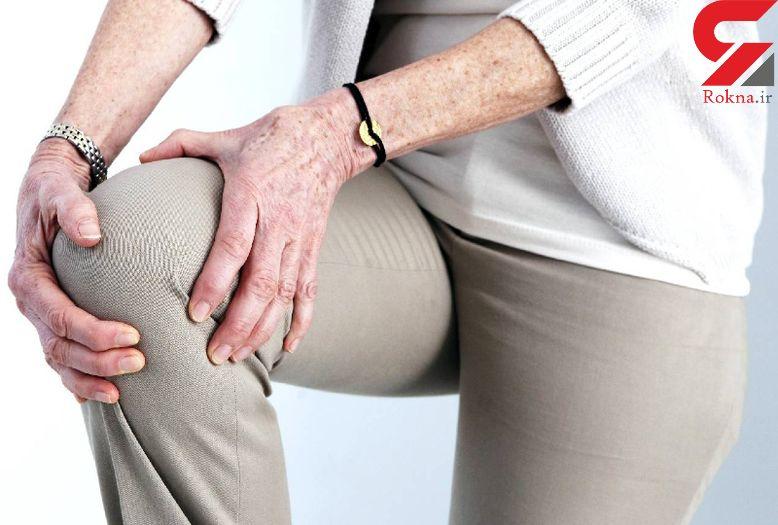10 درمان شگفت انگیز برای کاهش درد مفاصل