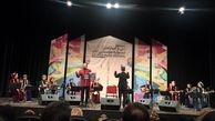 طرح مشکلات موسیقی بانوان در حضور رییس جشنواره