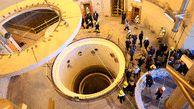 Iran Planning to Design New Heavy Water Reactor