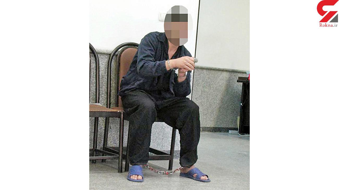 کلاه گیسی که قاتل تهرانی را لو داد +  عکس