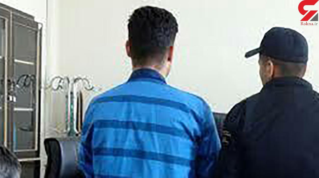 قتل کامران هنگام رقص در جشن عروسی / حسام 16 ساله اعتراف عجیبی کرد + عکس