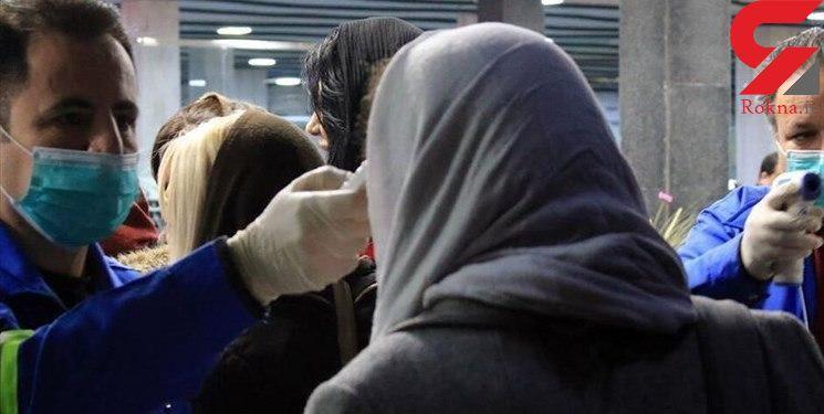 شناسایی ۳ مورد مشکوک به ابتلا به کرونا ویروس در اراک