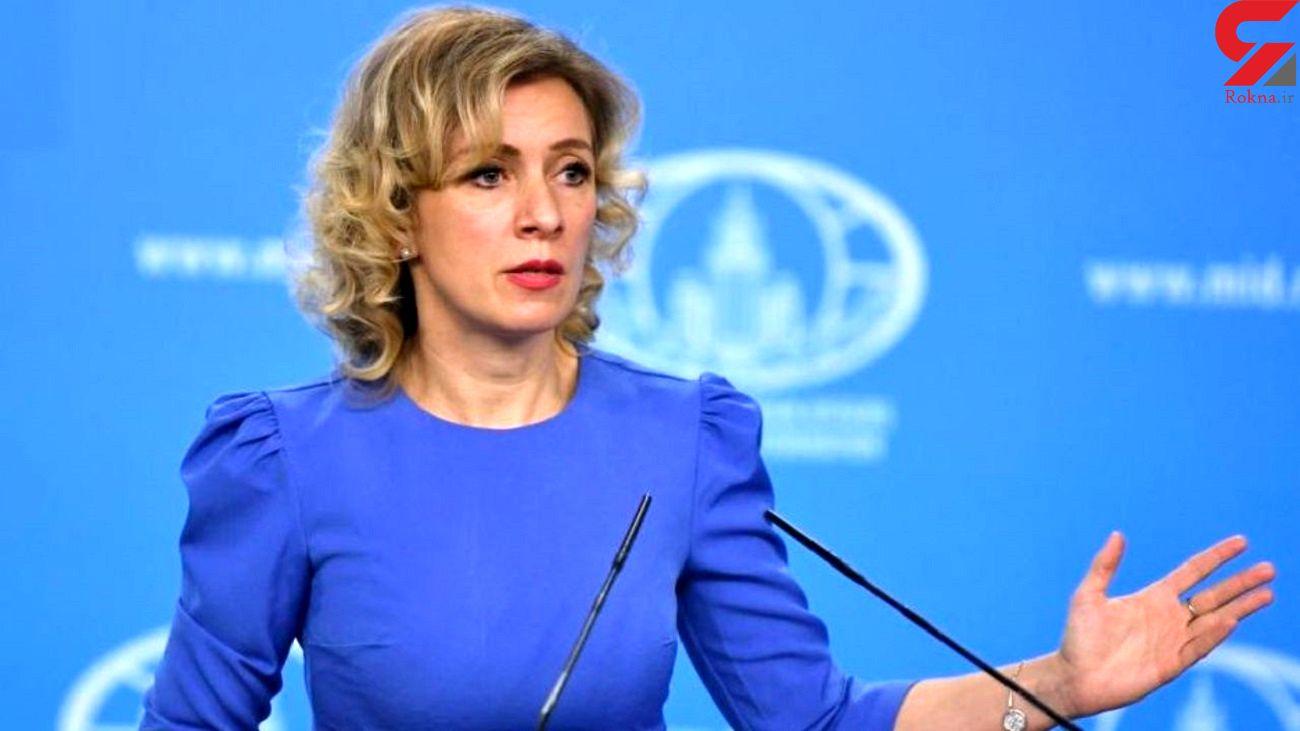 واکنش روسیه به فایل صوتی ظریف / آنها هم علیه ظریف هستند