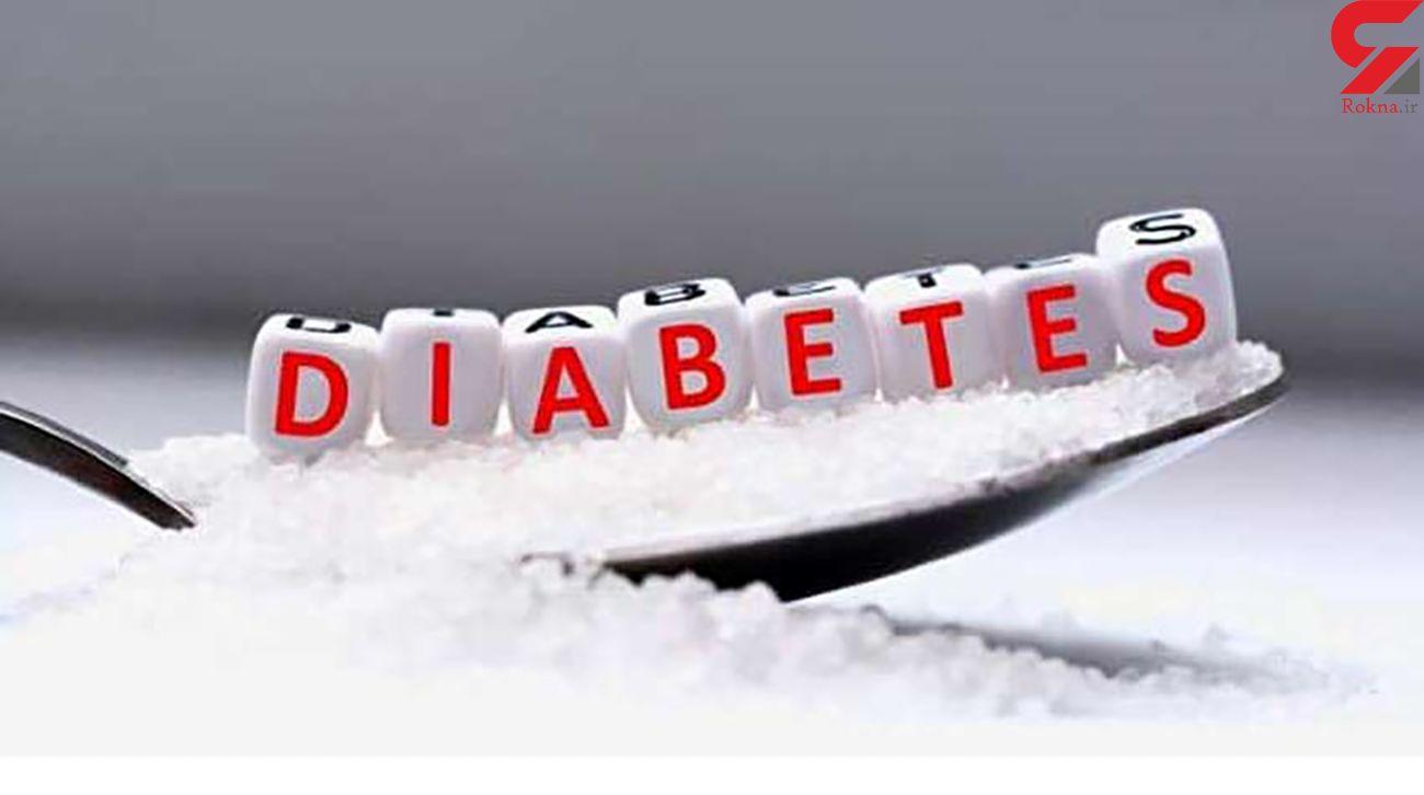 کمای دیابتی چیست؟ + درمان