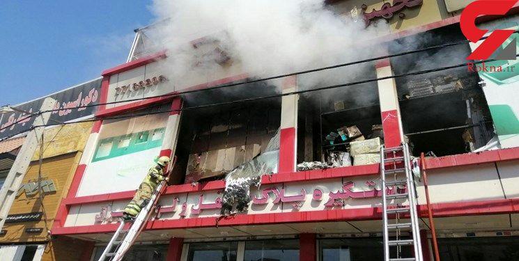 انبار ابزار و یراق در شرق تهران در آتش سوخت