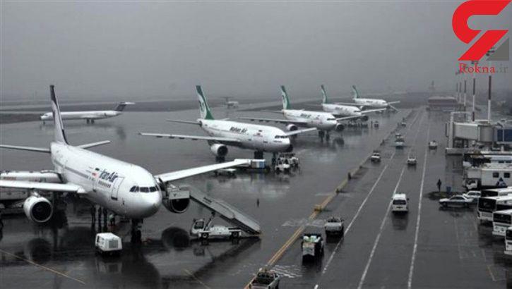توقف 4 ساعته پرواز فرودگاههای استان تهران