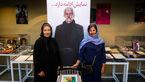 افتتاح نمایشگاه دیدنی و خاطره انگیز زنده یاد داوود رشیدی+ عکس و فیلم