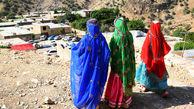 دختران مجرد عشایر و روستایی بیمه میشوند