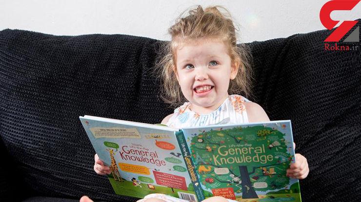 ضریب هوشی دختر ۳ ساله انگلیسی بالاتر از آلبرت اینشتین است