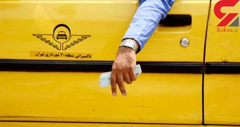 بررسی افزایش 12/5 درصدی نرخ کرایه تاکسی در صحن شورای شهر تهران
