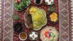 غذاهای لذیذ ویژه شب عید
