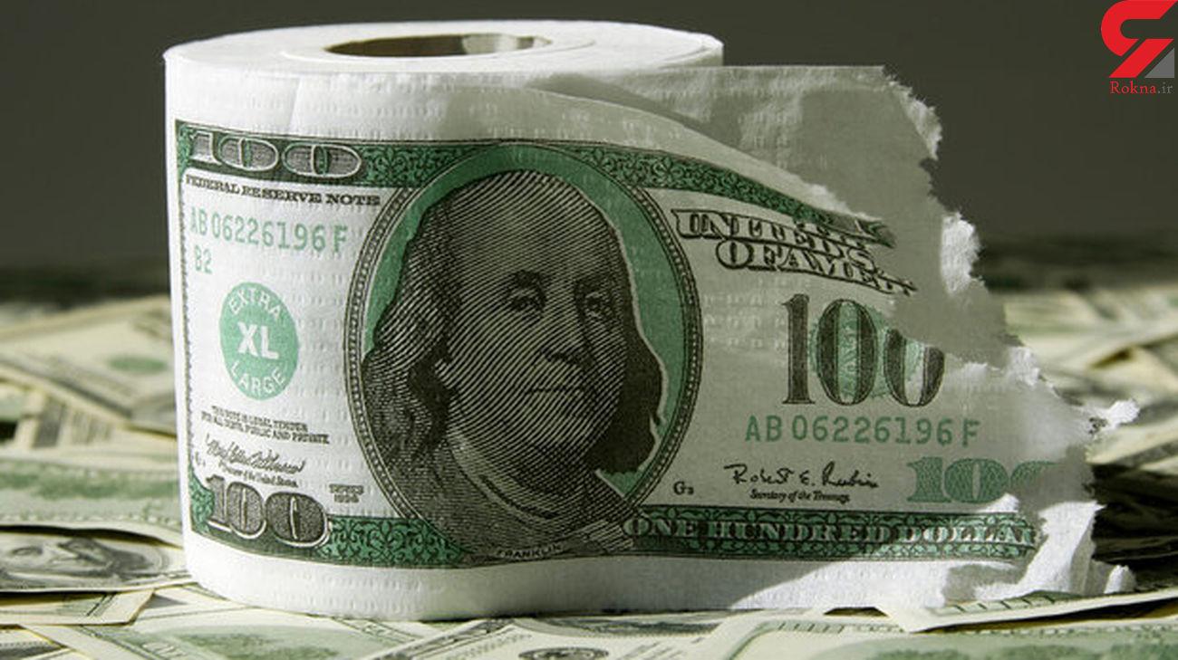 قیمت دلار و یورو در صرافی ملی امروز