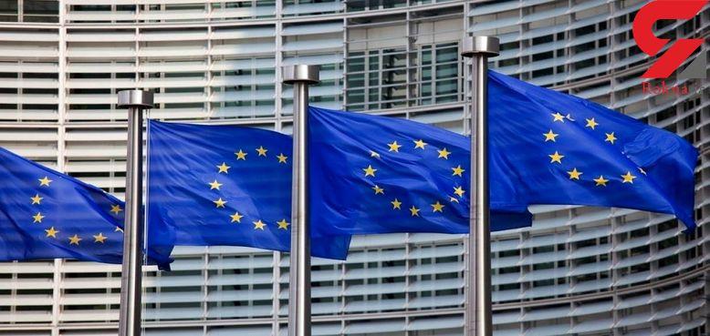 بیانیه اتحادیه اروپا درخصوص برگزاری نشست آتی کمیسیون مشترک برجام