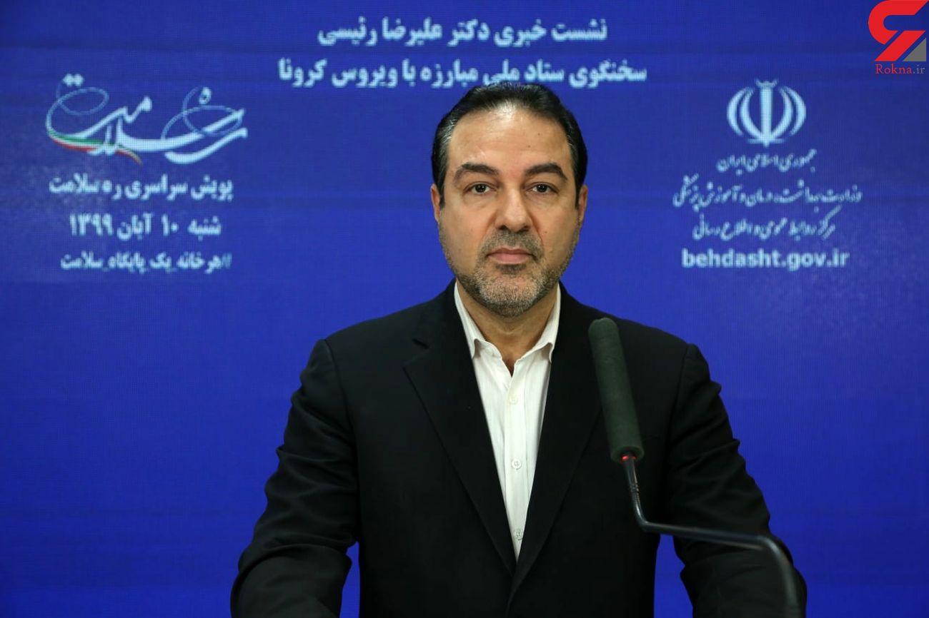 محدودیت های کرونایی در 89 شهر قرمز ایران / چه مراکزی از چهارشنبه تا ده روز تعطیل هستند؟