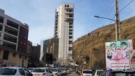 عبور هتل آرینای فشم از قانون / ادعای تصفیه فاضلاب تمام منطقه توسط صاحب هتل! + فیلم