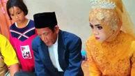 ازدواج جنجالی عروس 27 ساله با داماد 83 ساله در اندونزی +عکس