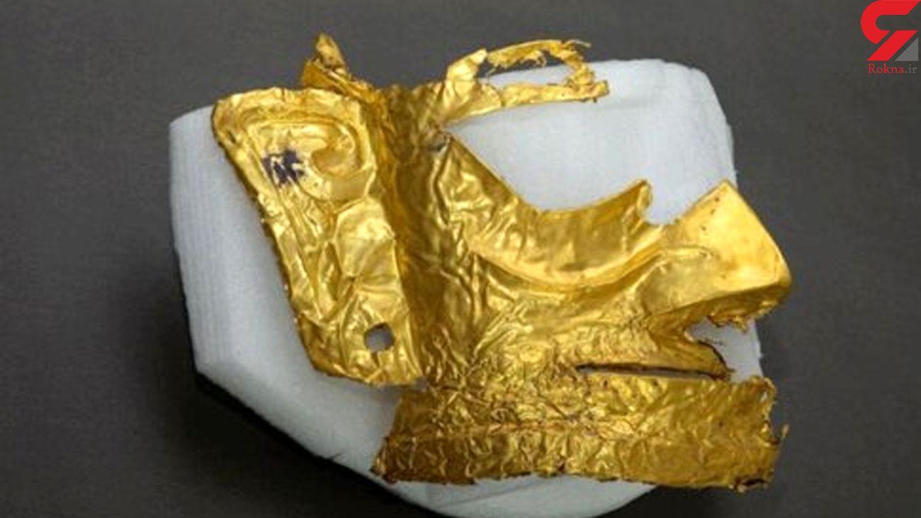 قدیمی ترین ماسک طلا کشف شد + فیلم