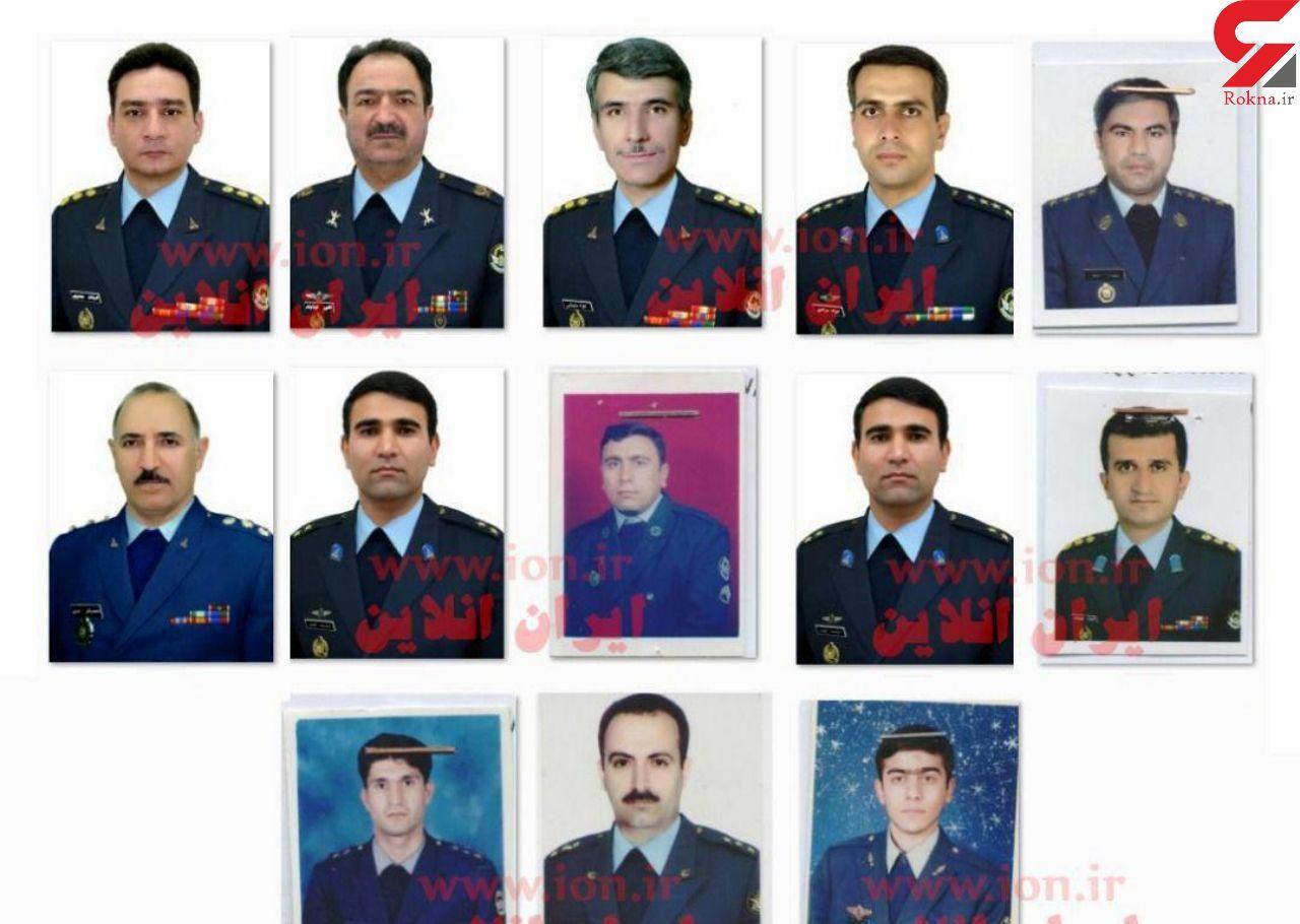 اسامی و عکس های کامل شهدای سانحه سقوط هواپیمای بوئینگ 707+ عکس